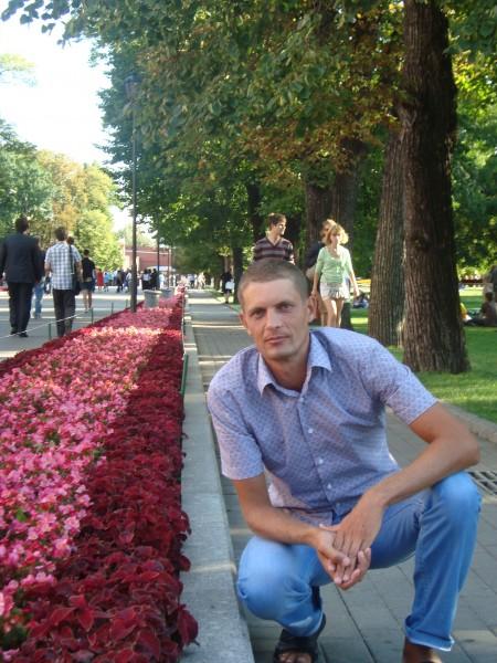 Topface - знакомства и общение в городе Иршава бесплатно. . Удовлетворить